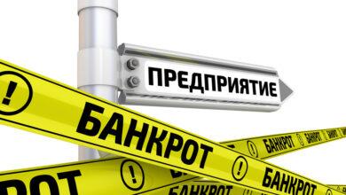 Photo of Николай Брыкин разорил госкомпанию «Ростоппром» (подробности)
