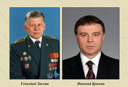 Николай Брыкин и Геннадий Ласкин