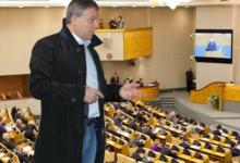 Photo of Как Николай Брыкин и его подельники вымогали 60 млн рублей